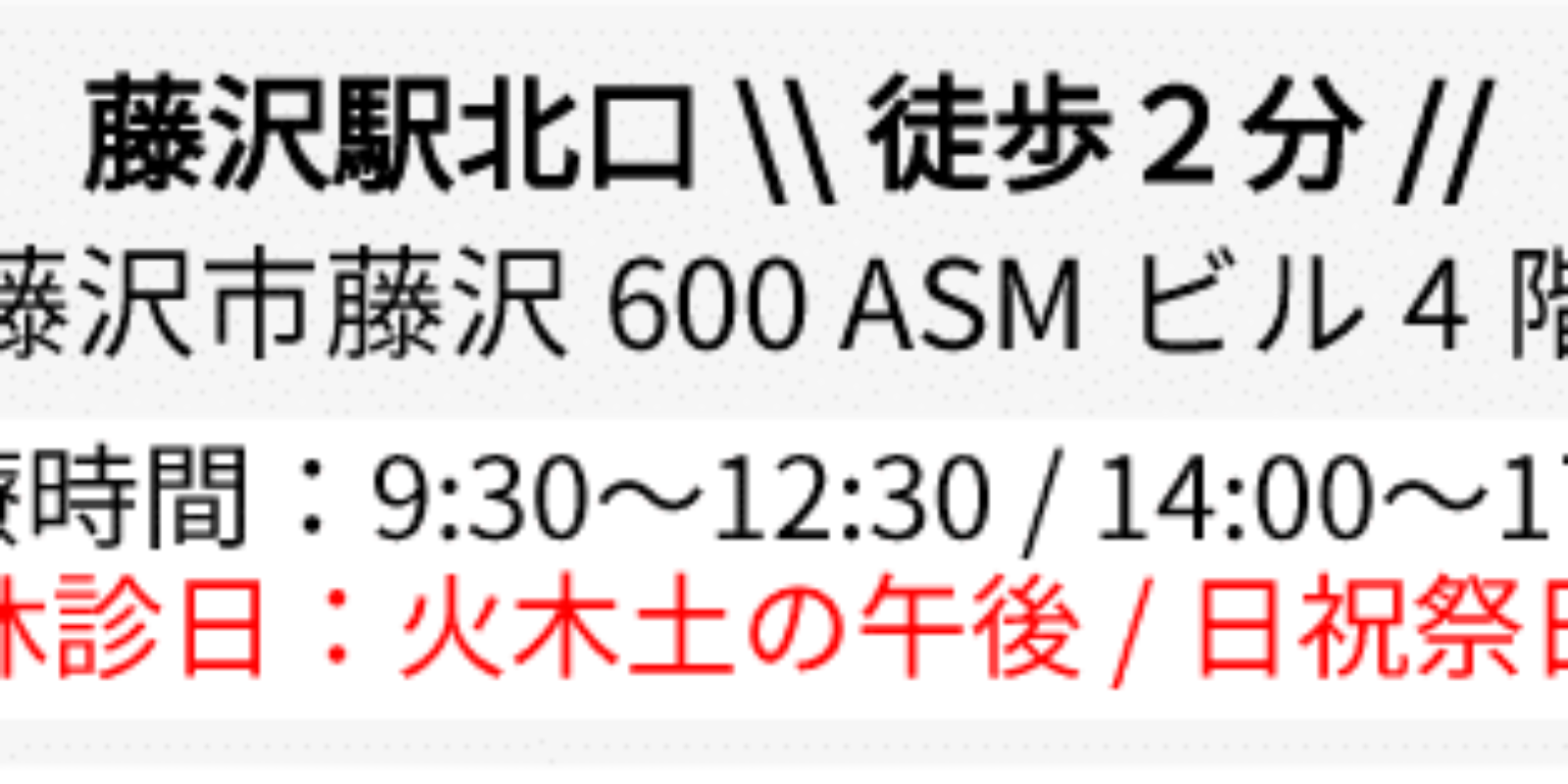address_mb
