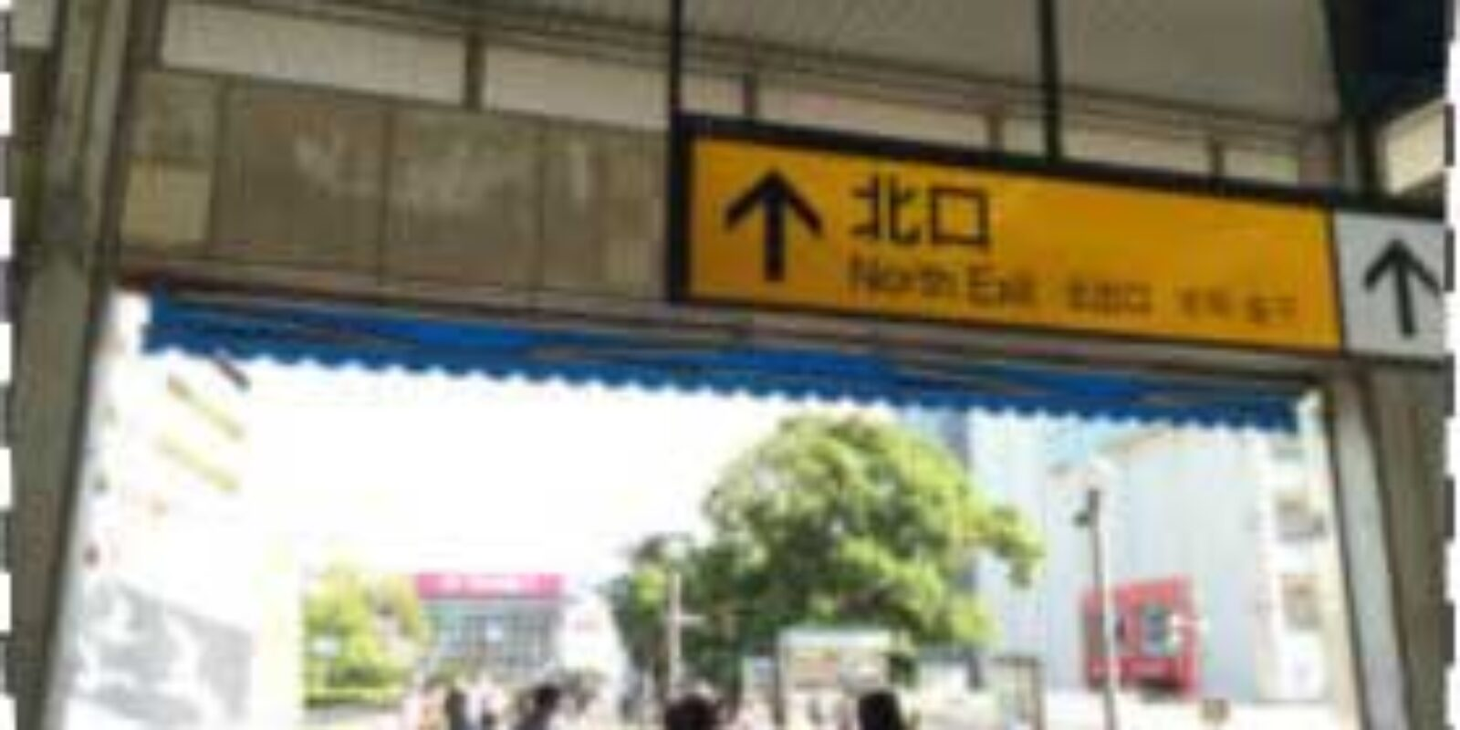 direction-1
