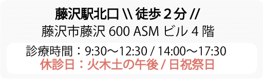 address_mb3