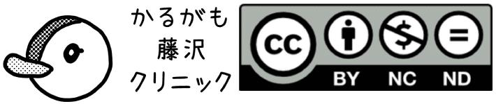 CCライセンス用バナー